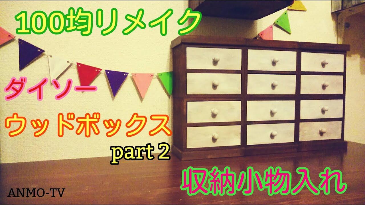 ANMO-TV坂本歩